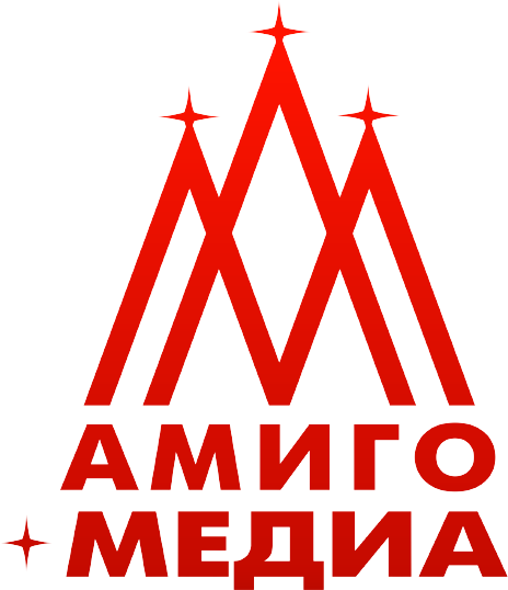 Амиго медиа