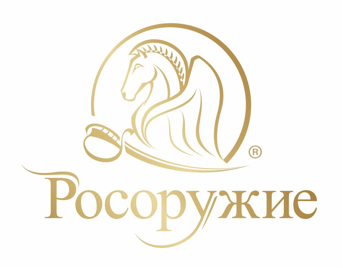 ООО «РОСоружие»